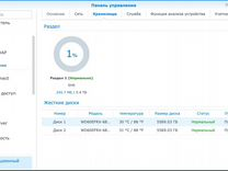 Synology DS712+ с HDD