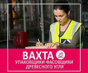 работа на заводе для девушек без опыта
